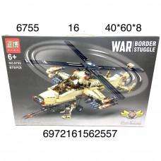 6755 Конструктор Вертолет 670 дет., 16 шт. в кор.
