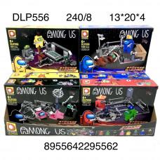 DLP556 Конструктор НЛО 8 шт. в блоке, 30 блоке в кор.