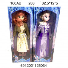 160AB Кукла Холод суставные, 288 шт в кор.