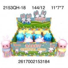 2153QH-18 Лизун кролик 12 шт. в блоке,12 блока . в кор.