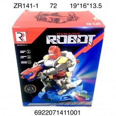 ZR141-1 Робот на батарейках Свет звук. 72 шт в кор.