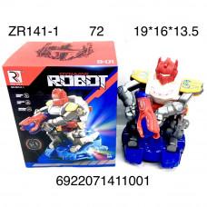 ZR141-1 Робот на батарейках свет звук 72 шт в кор.