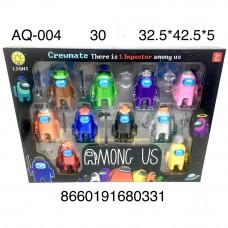 AQ-004 Набор НЛО 10 героев, 30 шт в кор.