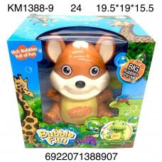 KM1388-9 Игрушка для мыльных пузырей Мышка 24 шт в кор.