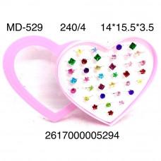 MD-529 Набор колец в сердце 8 шт в блоке, 30 блока  в кор.