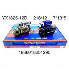 YX1825-12D Модельки Камаз (металл) 12 шт. в блоке,18 блока в кор.