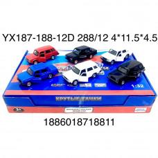 YX187-188-12D Модельки ВАЗ (металл) 12 шт. в блоке, 24 ,блока в кор.
