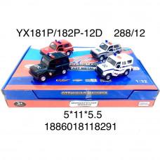 YX181P/182P-12D Модельки (металл) УАЗ 12 шт. в блоке,24 блока в кор.