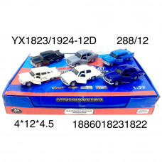 YX1823/1924-12D Модельки (металл) Классика 12 шт. в блоке,24 блока в кор.