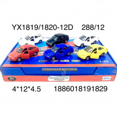 YX1819/1820-12D Модельки (металл) Приора 12 шт. в блоке, 24 блока  в кор.