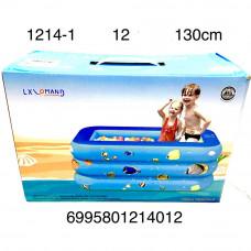 1214-1 Надувной бассейн 130см, 12 шт. В кор.