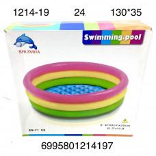 1214-19 Надувной бассейн 130см, 24 шт в кор.