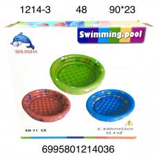 1214-3 Надувной бассейн 90см, 48 шт в кор.