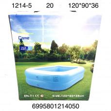 1214-5 Надувной бассейн 120см 20 шт. в кор.