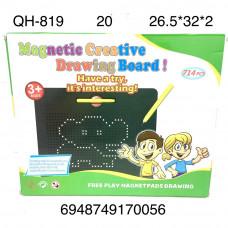 QH-819 Магнитное рисование 714 дет. 20 шт в кор.