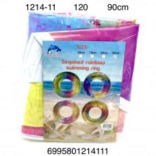1214-11 Надувной круг 90см 120 шт в кор.