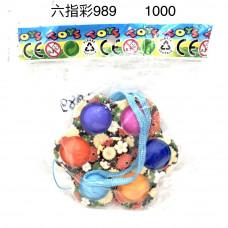 989 Симпл Димпл Цветок 6 конечный 1000 шт в кор.