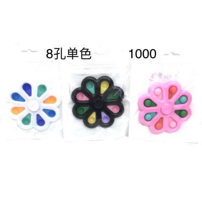 8 Симпл Димпл Цветок 8 конечный 1000 шт в кор.