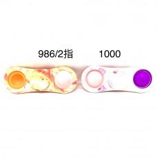 986/2 Симпл Димпл спиннер 1000 шт в кор.