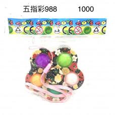 988 Симпл Димпл 5 конечный 1000 шт в кор.