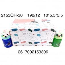 2153QH-30 Лизун в банке 12 шт в блоке, 16 блоке в кор.