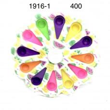 1916-1 Симпл димпл 12 конечный 400 шт в кор.