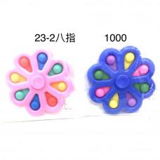 симпл димпл 8 цветов цветок спинер