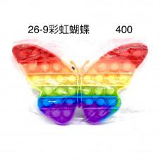 26-9 Поп ит Бабочка 400 шт в кор.