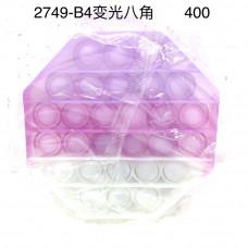 2749-B4 Поп ит Восьмигранник 400 шт в кор.