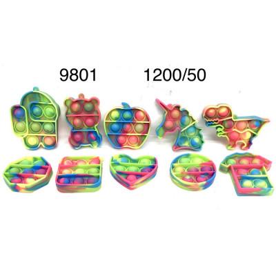 9801 Поп ит в ассортименте 50 шт в уп. 1200 шт в кор.