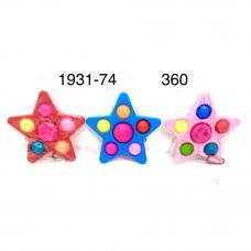 1931-74 Симпл димпл звезда 360 шт в кор.