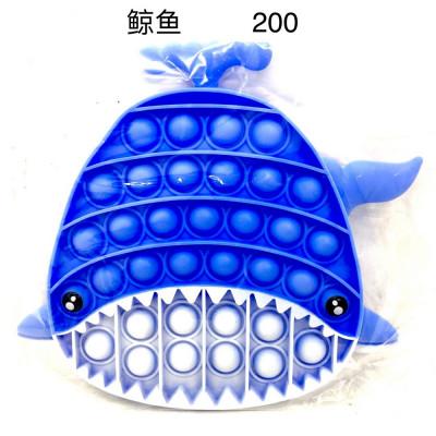 HK Поп ит кит 200 шт в кор