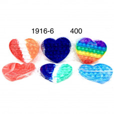 1916-6 Поп ит Сердце 400 шт в кор.