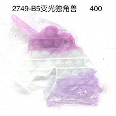 2749-B5 Поп ит Единорог 400 шт в кор.