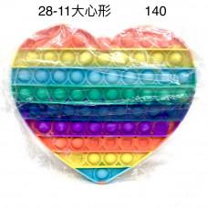 28-11 Поп ит Большое сердце 140 шт в кор.