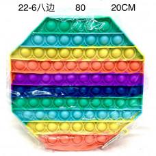 22-6 Поп ит Восьмигранник большой 60 шт в кор.