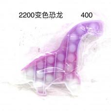 2200 Поп ит Дино 400 шт в кор.