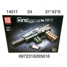 14011 Конструктор 368 дет. 24 шт в кор.