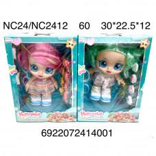 NC24/NC2412 Кукла 60 шт в кор.