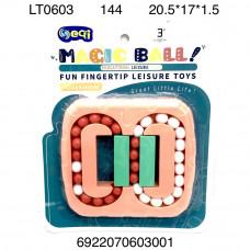 LT0603 Головоломка Волшебный шар 144 шт в кор.