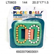 LT0603 Головоломка Волшебный шар, 144 шт. в кор.