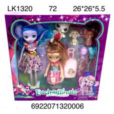 LK1320 Зачарованные куклы 72 шт в кор.