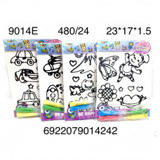 9014E Набор для 3D рисования 24 шт в уп.20 уп в кор.