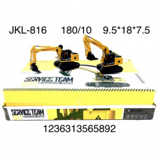 JKL-816 Экскаватор 10 шт. в блоке, 18 блоке в кор.