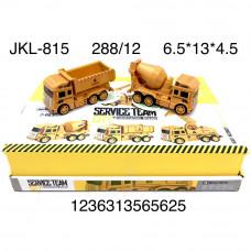 JKL-815 Строительная техника 12 шт в блоке,24 блоке в кор.