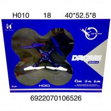 H010 Квадрокоптер 18 шт в кор.