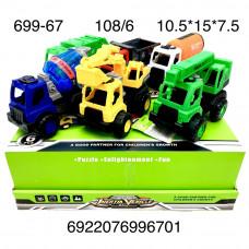 699-67 Грузовые машинки 6 шт в блоке, 18 блоке в кор.