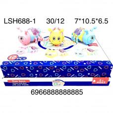 LSH688-1 Пчелка свет звук 12 шт в блоке, 30 шт в кор.