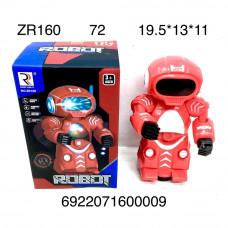 ZR160 Робот на батарейках свет звук 72 шт в кор.