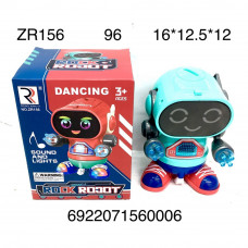 ZR156 Робот на батарейках свет звук 96 шт в кор.